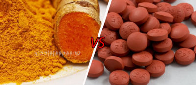 Κουρκουμάς εναντίον Ιβουπροφαίνης