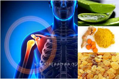 Θεραπεύστε την Αρθρίτιδα με αυτά τα Φυσικά Βότανα και Έλαια