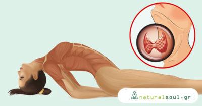 Αυτές οι 2 Ασκήσεις Γιόγκα Βοηθούν να Επαναφέρετε και να Διατηρήσετε την Υγεία του Θυρεοειδή