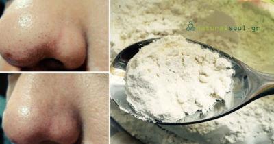15 Φυσικά Καλλυντικά που θα Βοηθήσουν το Δέρμα μας να Μείνει Νέο και Δροσερό!