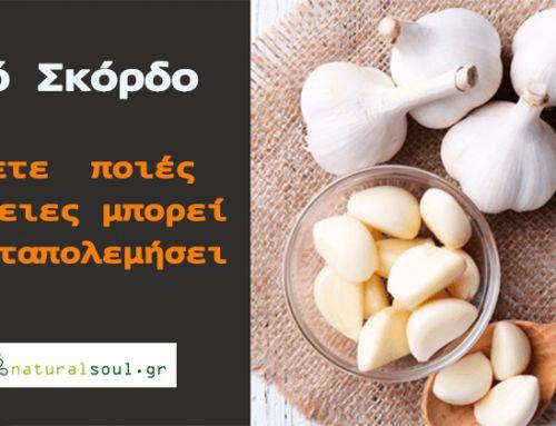 Ωμό Σκόρδο: 7 Οφέλη του για την Καταπολέμηση Ασθενειών!