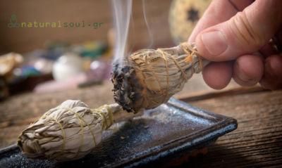 Καύση Βοτάνων: Πως να Διώξετε την Αρνητική Ενέργεια και το Στρες από Οποιοδήποτε Χώρο!