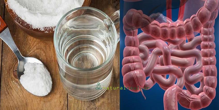 Πλύσεις με Θαλασσινό Αλάτι για τον Καθαρισμό του Εντέρου